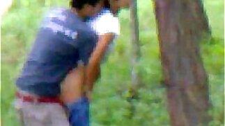 Desi girlfriend outdoor herself with boyfriend